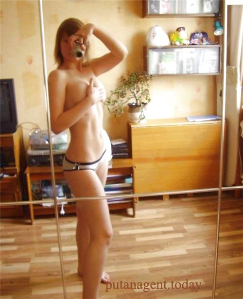 Проститутка Elina