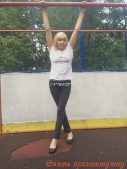 Милчо - девушки женщиы дзернск фото-1000р