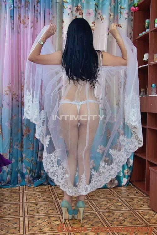 Гайя эротический массаж
