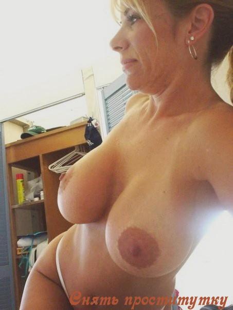 Аннушка - боди-массаж