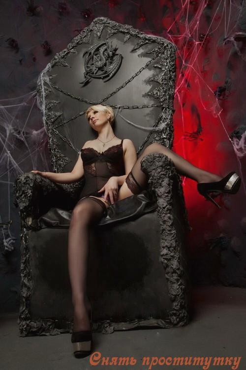 Проститутка на час в могилеве
