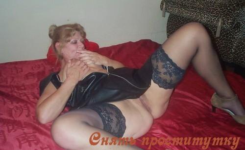 Где стоят проститутки в канске
