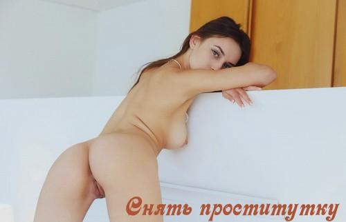Гульшат - страпон