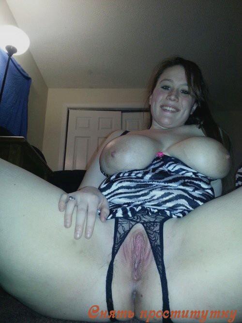 Ивка - эротический массаж