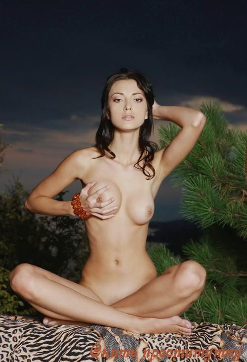 Оксенья: расслабляющий массаж