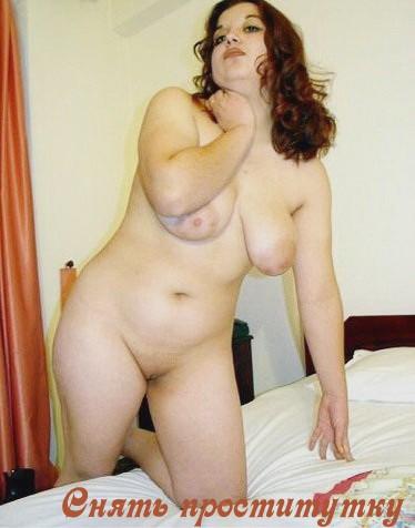 Верица - секс втроём