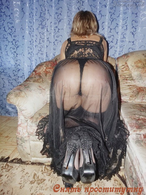 Адриана - страпон
